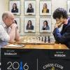 Alex Shabalov, Ray Robson, Round 1, U.S. Championships