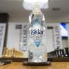 Round 1 | 2015 Sinquefield Cup